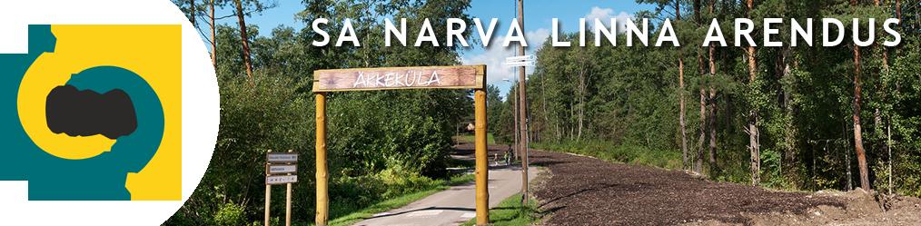 SA Narva Linna Arendus